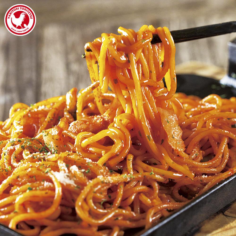 飯 & 麺